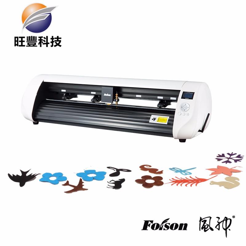 X24 Vinyl Cutter