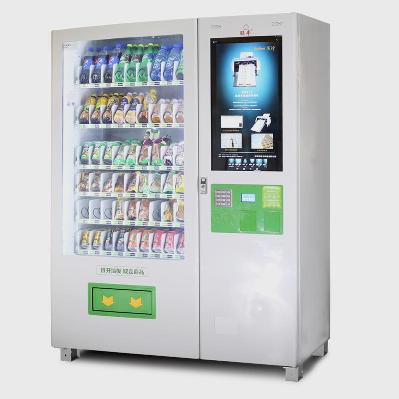 SHJ100 Vending machine