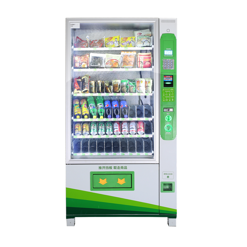 SHJ75 Vending machine
