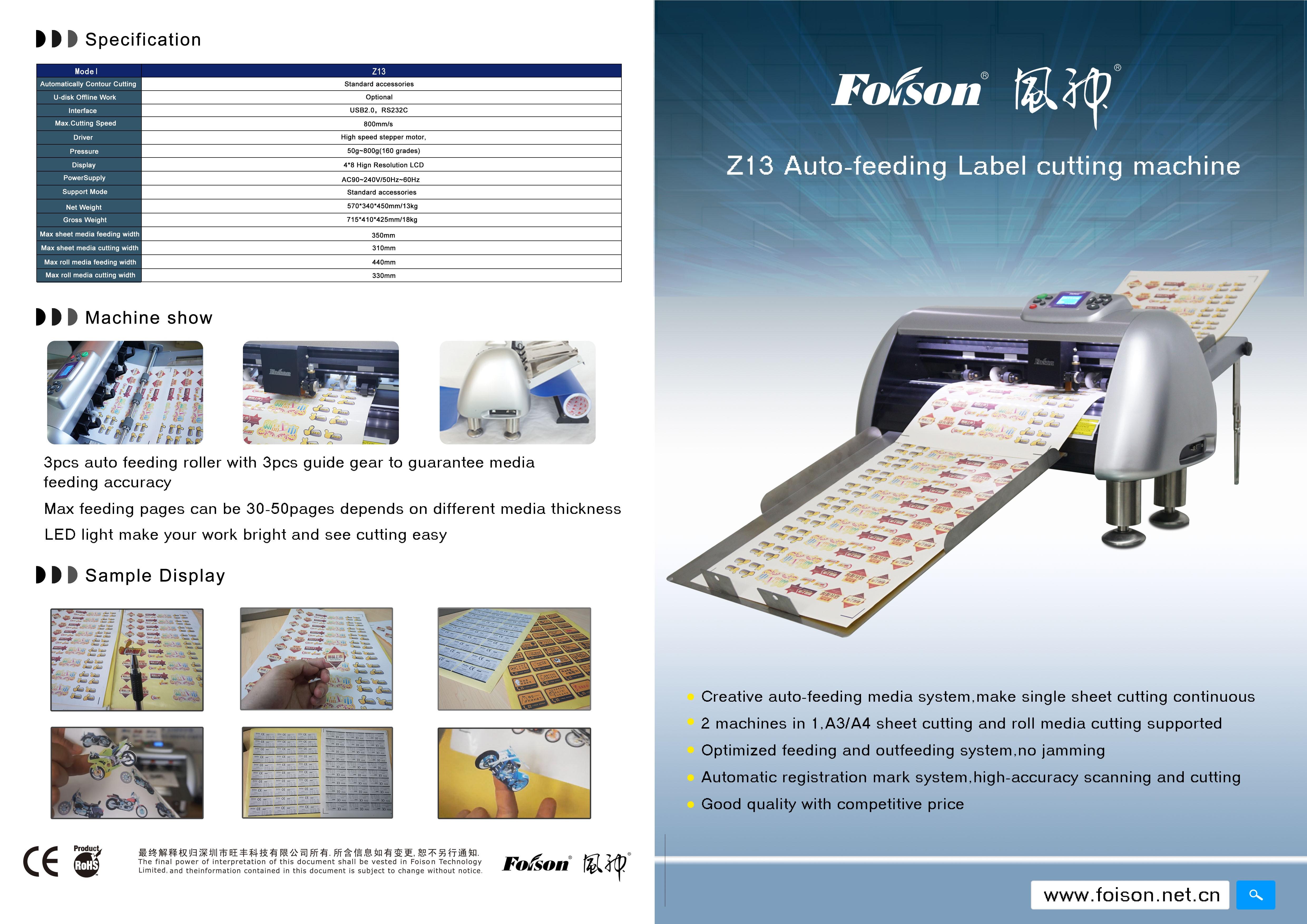 Z13 Catalog.jpg